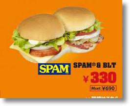 Burger King Japan Serves Up Mini Burgers with Spam
