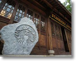 Chinese Starbucks Coffeehouse Serves Lattes of Luxury