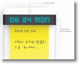 Post-It printer concept.
