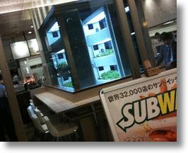 Subway Sandwich Japan Says 'Eat Fresher' With Lettuce Grown In The Store
