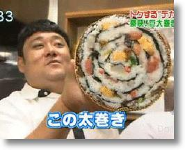 Japanese Restaurant Serves Super Sumo-Sized Sushi