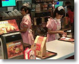 "Fast Food ""Maid"" to Order at Taiwan McDonald's"