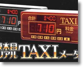 Japanese Replica Taxi Meter Shames Free-Riding Freeloaders