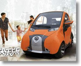 Lichi A01 Electric Car Is One Sweet EV!