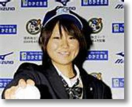 Baseball Knuckles Under as Japan League Drafts Teen Girl Pitcher