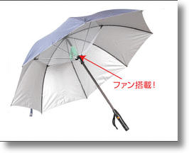 Wacky Fan Umbrella Combo Blow-Dries On the Go