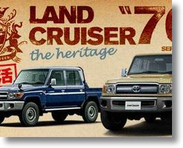 Toyota To Revive Classic Workhorse J70 Land Cruiser For One Year Only