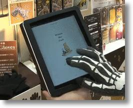 Icy iPad? Touch Gloves Keep Hands Warm When Touchscreens Are Cold