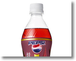 Pepsi Azuki, Japan's Weird Seasonal Soda for Has Beans