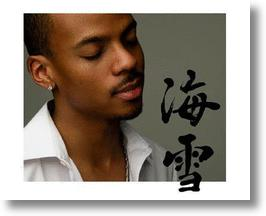 Jero Bridges Cultural Divides as Japan's First Black Enka Singer