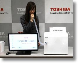 New Toshiba Medical Breathalyzer Sniffs Out Illness, Not Drunkenness