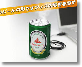 USB Beer Can Ultrasonic Humidifier Puts Mist In Your Mug
