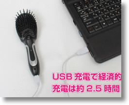 USB Hairbrush Humidifies Hair, Boosts Geek Cred