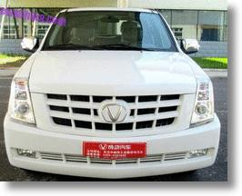 Cheap Chinese Pickup Truck Channels Cadillac's Expensive Escalade