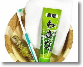 Wasabi Toothpaste Will Clean Your Teeth, Make Your Eyes Water