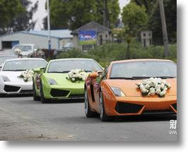 Love Meets Money in Wenzhou's Multi-Million Dollar Wedding Motorcade