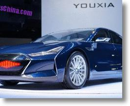Tesla Meets Knight Rider: The Youxia X Electric Sedan