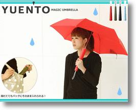 Portable 'Magic Umbrella' Stores In Its Handle, Keeps Clothes & Contents Dry