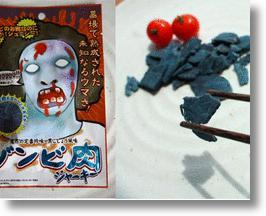 Zombie Meat Jerky Satisfies Midnight Snack Attacks