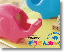 Cute Elephant Tape Dispensers Help With Desktop Tusks, er, Tasks