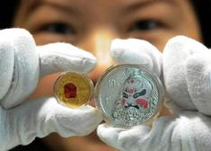 Peking Opera Gold and Silver Coins Won't Make You Yuan