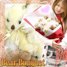 Teddy Bear Bouquet Warms Her Heart On Valentine's Day