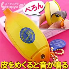 Electric Banana Speaks Out When You Strip It
