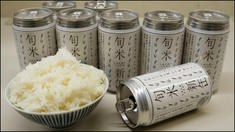 "Emergency Rice ""Can"" Be Stored Up To Five Years"