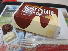 McDonalds Japan's Serves Up French Fries With Chocolate Sauce