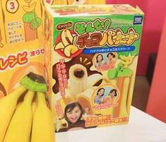 Banana Stuffer Turns Boring Bananas Into Sweet & Delicious Snacks
