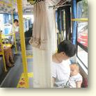 Chinese Public Bus Provides Private Maternity Seat For Breastfeeding Mothers