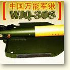 18-Function Chinese Army Shovel Is The Only Tool You'll Ever Need