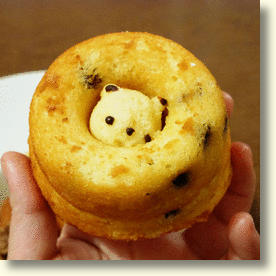 Siretoco Baby Panda Donuts Could Be The Cutest Donuts EVAR!
