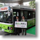 Do You DeuSEL? This Bus Does, Running On Biofuel Made From Euglena Algae