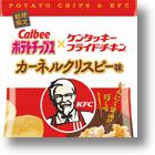 Colonel Crispy Potato Chips: A Finger-Lickin' Good Snack!