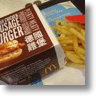 McDonald's German Chicken Sausage Burger Blitzes Hong Kong
