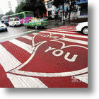 Chengdu's Love Zebra Crossing: Street Hearts for Sweethearts!