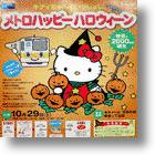 Halloween in Japan - Eight Crazy Frights