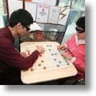 Chinese Chess Is Finally Accessible To Blind And Visually Impaired Persons