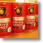 BOSS's Drive Shot Canned Coffee Contains 120% Caffeine