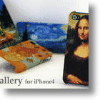 Make Your Smartphone an Art Phone with Famous Paintings iPhone 4 Covers
