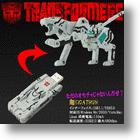 Transformers Tigatron and Jaguar USB Memory Flash Drives Guard Your Data