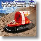 World's Smallest RC Hovercraft Really Blows!