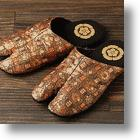 Samurai Slipper Socks For The Cloven Few
