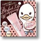 Get Your Duckface On With Quack-tastic Lip Balm