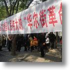 Chinese Demonstrators Support &#039;Occupy Wall Street&#039; Protesters