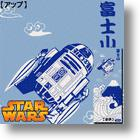 STAR WARS Tea Towels Mix Movie Themes with Retro Style