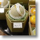 Million Yen Melons Make Mouthwatering Mementos