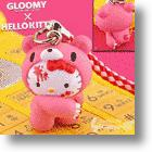 When Gloomy Bear Meets Hello Kitty, There Will Be Blood