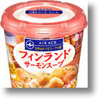 Cup Noodle Style Finnish Salmon Soup Warms Up A Japanese Winter